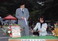 """Haruhi"" 入賞写真:ヨーキー"