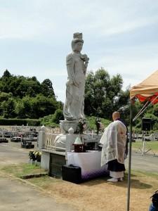 合同慰霊祭
