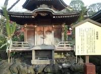 kinryuu_gongen