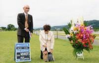 2014.8.30 山形カントリードッグクラブ展 Rinnosuke